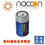 1.5V PrimärR20p Batterie der Batterie-D der Größen-