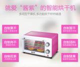 家庭電化製品のための多機能の食糧フルーツ野菜の脱水機