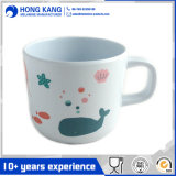 230ml taza con melamina niños Cartoon Deisign