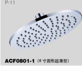 Testa di acquazzone d'ottone rotonda da 8 pollici con le inserzioni di gomma (ACF0801-1)