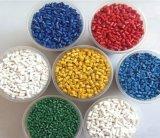 Премьер-качества LLDPE гранулы из пластмассовых материалов