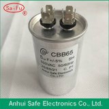 Condensatore del motore a corrente alternata del condensatore di inizio del ventilatore Cbb61