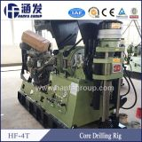 합금과 다이아몬드 훈련에 있는 Hf 4t 유압 드릴링 리그 또는 광업 코어 드릴링 기계