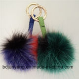 Смешивать цвета фо/поддельные мех POM POM шарики цепочки ключей