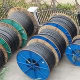 Обшитый резиной гибкий кабель шахты 3*25+1*16