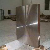 ASTM B381 F5 Gr5のチタニウムは版を造った
