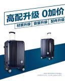 """最も新しいトロリー荷物のパソコンの荷物袋20 """" /24 """"荷物一定旅行荷物"""