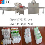 Automatic Yakult, Beverage Bottle Shrink Wrapping / Packing Machine
