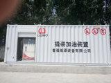20FT e 40FT hanno messo in contenitori il distributore di benzina mobile
