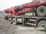 Kobelco P&HオメガRt40 (40t)のトラッククレーン