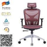 صحّة وبسيطة قابل للتعديل كرسي تثبيت مرود خابور مكتب كرسي تثبيت