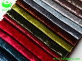 날실 뜨개질을 하는 얼음 우단 직물 (BS2104)