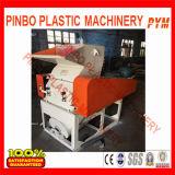2015 Plastik Bottle Crusher Machine Prices für Sale
