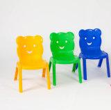 برق أثاث لازم صفراء بلاستيكيّة قابل للتراكم مدرسة كرسي تثبيت