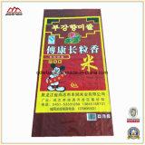 sac au riz 25kg tissé par pp stratifié par BOPP