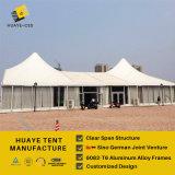 [هي بك] سقف فسطاط خيمة لأنّ عمليّة بيع