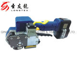 Battery Strapping Machine Tools Packing To ball Wrapping Machine
