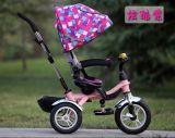 Tricycle chaud GS-05e de bébé du modèle 2016