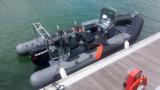 Bateau de pêche gonflable rigide d'Aqualand 18feet 5.4m (rib540A)