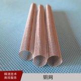Pano de fio de aço inoxidável, tela de arame para filtragem