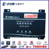 12V Lithium Titanate Battery Pack 50ah Lithium Ion Battery 10kw