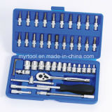 """52PCS Professional 1/4 """" Dr. Socket Set (FY1552B)"""