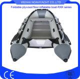 レスキューのための膨脹可能なゴム製ディンギーのボート