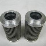 공급 Rexroth Bosch 유압 기름 필터 (CU100M90)