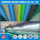 構築の安全策の/Shade Net/HDPEの安全策