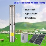 12600W de zonnePomp van het Water kostte de ZonnePrijs van de Pomp van het Water