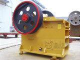 石造りの小型石の顎粉砕機モデルPE250X400建設用機器