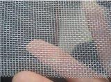 Expoxyの樹脂のコーティングのアルミ合金のスクリーニングの昆虫スクリーンかカスクリーン