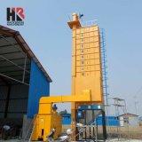 中国の最もよい品質の米の殻の水田の穀物乾燥機の米のドライヤー
