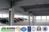 Estacionamento do carro de aço, garagem, hangar