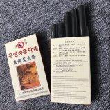 Sem Fumo Marca Hanyi Moxa Stick