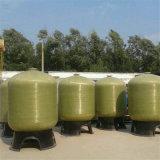 De Tank van de Glasvezel van de Tank van het Water van het Drukvat FRP voor het Zacht worden van het Water van de Reiniging van het Water