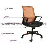 Büro-Möbel-Chrom-Ende-moderne Metallstab-Stühle