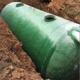 D'Anti-Acide-Alcali de fibre bio fosse septique sous terre