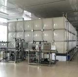 Tanque en fibras de vidrio del tanque de almacenaje del agua de FRP