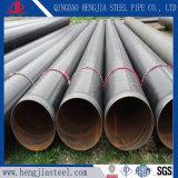 3PE /2PE Anti-Corrosion 강철 관 송유관