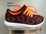 子供の注入の偶然靴の方法スポーツは蹄鉄を打つ運動靴(HH16-9)に