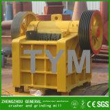 Дробилка челюсти серии PE/челюсть задавливая машину в Zhengzhou Henan Китае