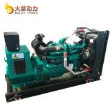 ISO9001の無声タイプ250kwのディーゼル機関の発電機セット