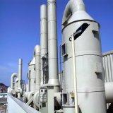 Кислота FRP Fibergalss отвода газов Скруббер для обработки отходов