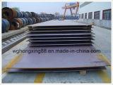 Плита цены Resonable и превосходного качества стальная (S235JR)