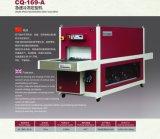 Высокоскоростная Refrigerating машина для ее