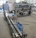 5 galón barril cuchara automática Máquina de Llenado 450HBP (QGF)