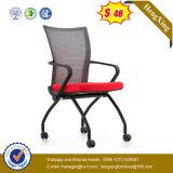 현대 행정실 가구 인간 환경 공학 직물 메시 사무실 의자 (HX-YY049)