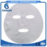 Mascarilla facial de seda algodón HOJA HOJA Mascarilla Facial