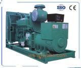Cummins Engineの発電機160kVAのディーゼル発電機によって動力を与えられる
